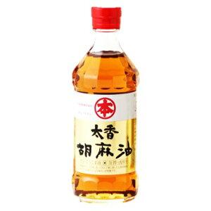 竹本油脂 マルホン 太香胡麻油 450g 【あす楽 焙煎 ごま油 ゴマ油】