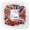 竹内農園 特別栽培 紀州小梅しそ漬梅 1kg