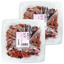 《送料無料》竹内農園 特別栽培 紀州小梅しそ漬梅 1kg × 2個