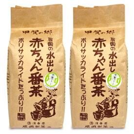 辰岡製茶 水出し赤ちゃん番茶 400g × 2袋