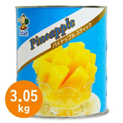 天狗缶詰 パイナップル天狗スティック 1号缶 3050g《あす楽》