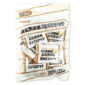 東洋ナッツ食品 シェアパック 素焼きミックスナッツ20P 300g 食塩無添加