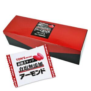 東洋ナッツ食品 トン 素焼き アーモンド 10g×25袋