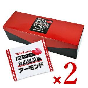 《送料無料》東洋ナッツ食品 トン 素焼き アーモンド 10g×25袋 × 2箱