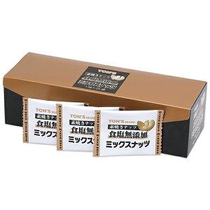 東洋ナッツ食品 トンTON'S 素焼きミックスナッツ 13g×25袋 食塩無添加