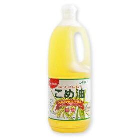 築野食品 こめ油 1500g (1.5kg) [TSUNO]【築野 国産 こめあぶら 米油 コメ油 米サラダ油 お買い得サイズ】