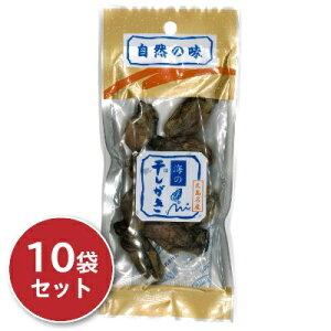 《送料無料》海の干しがき 30g 袋入り ×10袋 広島菊屋 【牡蠣 カキ かき 干し牡蠣 乾燥牡蠣 おつまみ 広島】