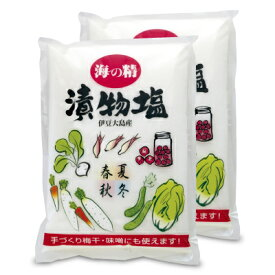 《送料無料》海の精 漬物塩(国産)1500g × 2袋 《あす楽》