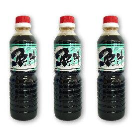よしる (よしり) 500ml 3本セット[ヤマサ商事]【魚汁 魚醤 いわし 鰯 無添加 能登】 《あす楽》