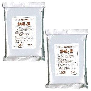 あみ印 炒飯の素 1kg × 2袋【業務用 チャーハン パラパラ おたま チャーハンの素】
