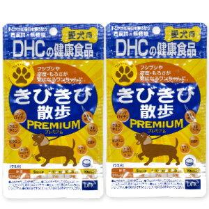 《メール便で送料無料》 DHC きびきび散歩プレミアム 60粒 × 2袋 【犬 サプリメント 関節 犬用サプリ】