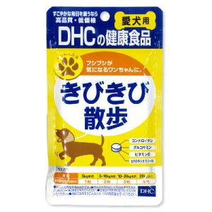 《メール便選択可》DHC きびきび散歩 60粒 【犬 サプリメント 関節 犬用サプリ】