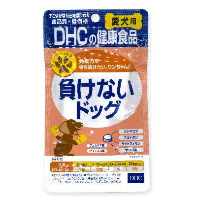 《メール便選択可》DHC 負けないドッグ 60粒 【犬 サプリメント メシマコブ 犬用サプリ】《あす楽》