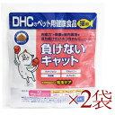 《メール便で送料無料》DHC 負けないキャット 50g × 2袋【粉末 猫 ネコ ねこ サプリメント ラクトフェリン 毛玉ケア …