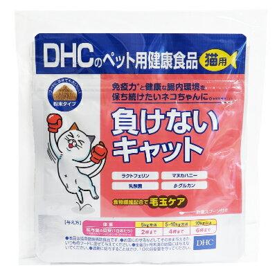 DHC 負けないキャット 50g 【粉末 猫 ネコ ねこ サプリメント ラクトフェリン 毛玉ケア 猫用サプリ】《あす楽》