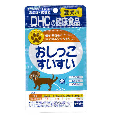 《メール便選択可》DHC おしっこすいすい 60粒 【犬 サプリメント クランベリー 犬用サプリ 無添加 国産】《あす楽》