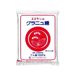 スズラン印 グラニュ糖 1kg 日本甜菜製糖 【てんさい糖 甜菜糖 ビート糖 砂糖 1キロ 北海道産 ニッテン】