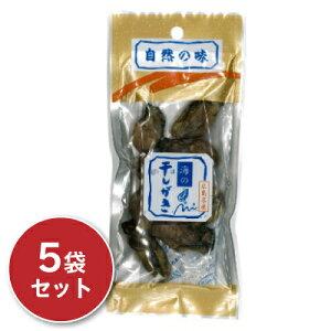 海の干しがき 30g ×5袋 広島菊屋 【牡蠣 カキ かき 干し牡蠣 乾燥牡蠣 おつまみ 広島】