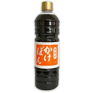 チョーコー醤油 ゆず醤油 かけぽん 1L 【ぽん酢 ポン酢 業務用 大容量 お徳用 チョーコー】