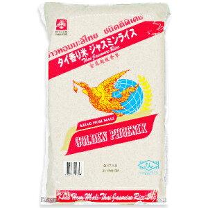 ゴールデンフェニックス タイ香り米 ジャスミンライス 5kg 【お米 ジャスミン米 タイ米 高級香り米】《あす楽》