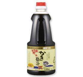 アサムラサキ かき醤油 1L (1000ml)【牡蠣しょうゆ つゆ しょうゆ】《あす楽》