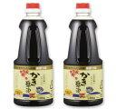 アサムラサキ かき醤油 1L (1000ml)× 2本 【牡蠣しょうゆ つゆ しょうゆ】《あす楽》