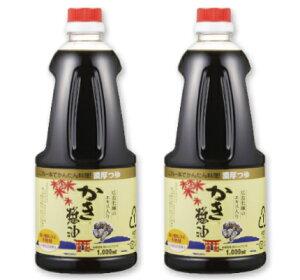 アサムラサキ かき醤油 1L (1000ml)× 2本 【牡蠣しょうゆ つゆ しょうゆ】