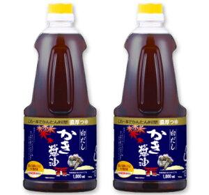 アサムラサキ 白だしかき醤油 1L (1000ml)× 2本 【かき醤油 白だし 牡蠣しょうゆ つゆ しょうゆ】