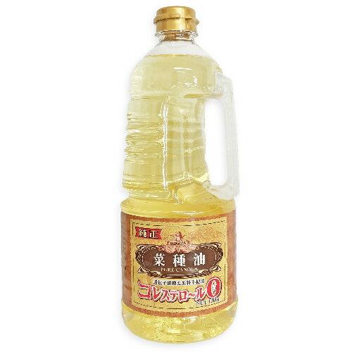 カネゲン 純正菜種油 1360g [平田産業]【カネ源 平田 菜種油 菜たね油 なたね油 食用油】《あす楽》