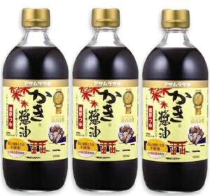 アサムラサキ かき醤油 600ml × 3本 【牡蠣しょうゆ つゆ しょうゆ】