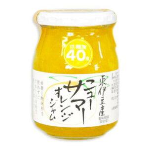伊豆フェルメンテ 東伊豆産ニューサマーオレンジジャム 300g 【オレンジジャム ジャム オレンジ】《あす楽》