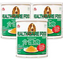 森乳サンワールド ワンラック ワンちゃんの介護食 350g × 3缶 【犬用 ドッグ シニア犬 高齢犬 ミルク ペットフード ドッグフード ドックフード】《あす楽》