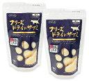 ママクック フリーズドライのササミ 猫用 150g × 2袋 [猫用おやつ]【キャットフード 猫 ネコ ねこ ささみ ごほうび…