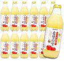 JAアオレン 希望の雫 品種ブレンド 1L × 12本 [ケース販売]【りんごジュース 林檎ジュース リンゴジュース 青森県産】《あす楽》