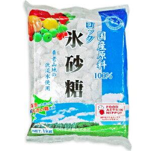 中日本氷糖 国産原料 ロック氷砂糖 1kg [馬印]【砂糖 氷砂糖 ロック 国産】