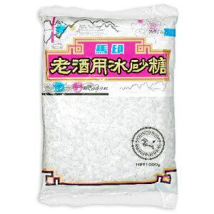 中日本氷糖 老酒用氷砂糖 1kg [馬印]【砂糖 氷砂糖 ロック】