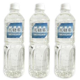 中日本氷糖 氷糖蜜 1L × 3本 [馬印]【砂糖 シュガー シロップ 業務用 大容量 お徳用】