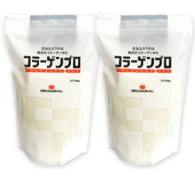 《送料無料》新田ゼラチン コラーゲンプロ 300g × 2袋 【コラーゲン プロ 業務用サイズ 大容量 粉 粉末】