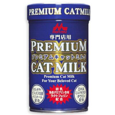森乳サンワールド ワンラック プレミアムキャットミルク 150g 【猫用 キャット ネコ 猫 ねこ ミルク ONE LAC 総合栄養食 ペットフード キャットフード】《あす楽》