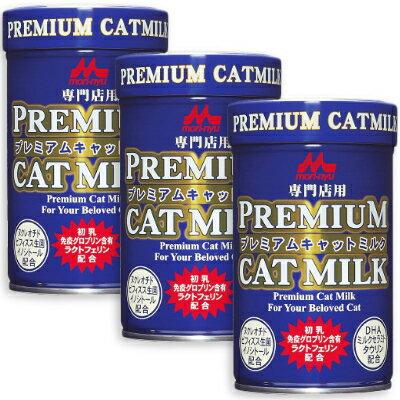 森乳サンワールド ワンラック プレミアムキャットミルク 150g × 3缶 【猫用 キャット ネコ 猫 ねこ ミルク ONE LAC 総合栄養食 ペットフード キャットフード】《あす楽》