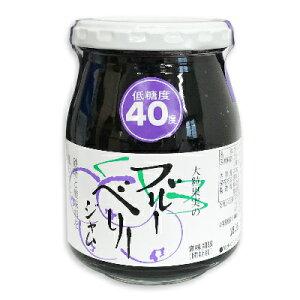 伊豆フェルメンテ ブルーベリージャム 300g 【ジャム ブルーベリー】