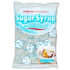 中日本氷糖 シュガーシロップ 13g×50個 (13J-50M)[馬印]【砂糖 シュガー シロップ ガムシロップ】