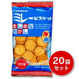 野村煎豆加工店 まじめなおかし ミレービスケット 130g × 20袋