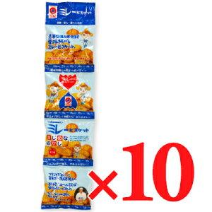 野村煎豆加工店 4連ミレービスケット (塩) [ 30g×4袋 ] × 10個セット