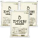 大塚食品 マンナンヒカリ 業務用 1kg × 3袋 【こんにゃく米 こんにゃくごはん ヘルシー米】《あす楽》