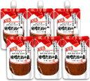 利根川商店 元祖 味噌だれの素 130g × 6個 スタンドパウチ 【味噌ダレ みそだれ スパウトパック チューブパック】《…
