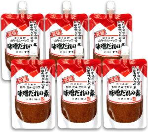 利根川商店 元祖 味噌だれの素 130g × 6個 スタンドパウチ 【味噌ダレ みそだれ スパウトパック チューブパック】