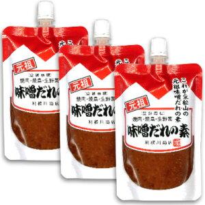 利根川商店 元祖 味噌だれの素 130g × 3個 スタンドパウチ 【味噌ダレ みそだれ スパウトパック チューブパック】
