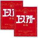《送料無料》 ゼライス エースアガーA-G 1kg × 2袋 [カラギーナン製剤]【冷菓 ゼリー スイーツ 業務用 製菓材料】…