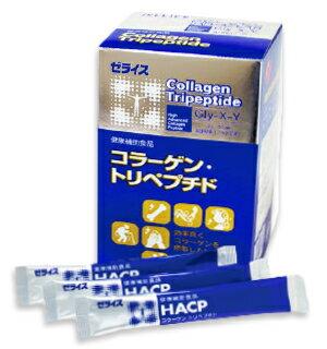 《送料無料》 ゼライス コラーゲン・トリペプチド HACP 4g×30包 [スティックタイプ]【コラーゲントリペプチド 分包タイプ】《あす楽》
